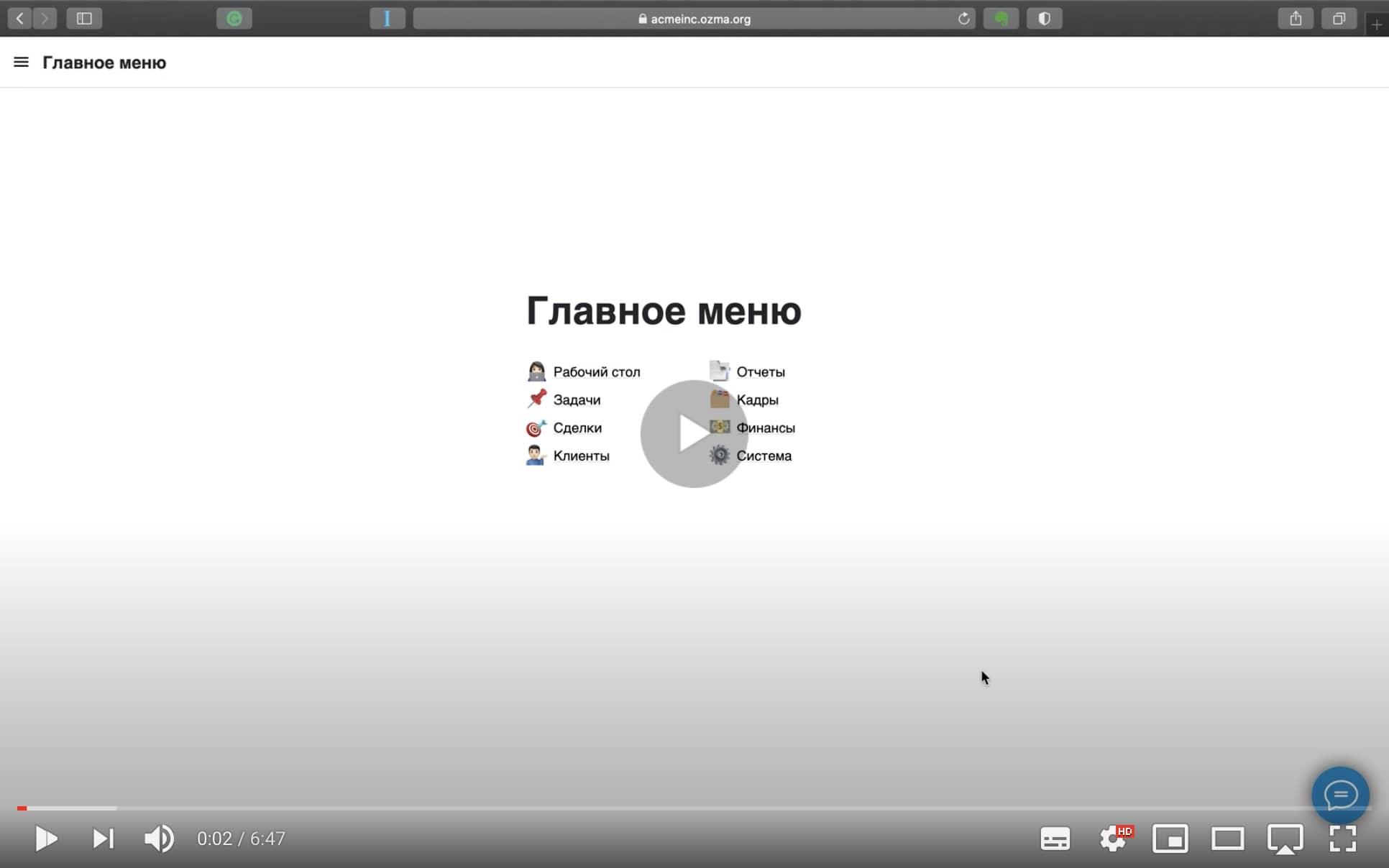 Пользовательские_предстваления